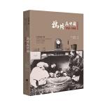 鸦片在中国:1750-1950