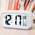 汉时钟表 LCD创意温度感光儿童电子钟静音夜光懒人聪明贪睡闹钟HA11    此款闹钟闹铃声约为70-80分贝,测试仪器、测试环境均会 导致分贝值有偏差,以上数据仅供参考