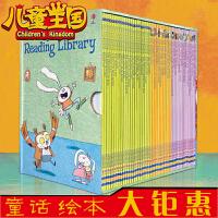 我的第一个图书馆My First Reading Library 50册套装英文原版书正版进口绘本 少儿英语 分级阅读读物 送音频 苏斯博士 牛津阅读树 老鼠记者 攀登英语阅读 有趣的字母 神奇的字母