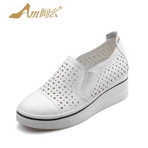 【17新品】阿么牛皮镂空内增高休闲乐福鞋牛皮小白鞋透气坡跟学生鞋