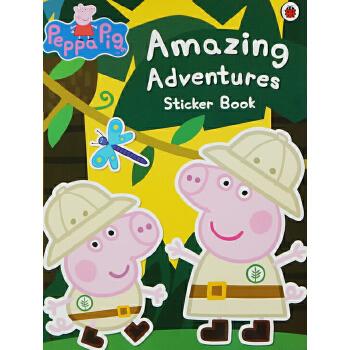 小猪佩奇趣味贴纸游戏书 peppa pig amazing adventures 粉红猪小妹