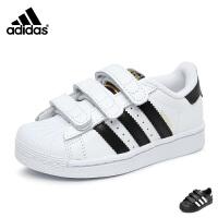 阿迪达斯adidas童鞋2017经典黑白鞋贝壳头儿童运动鞋小童训练鞋三叶草系列户外休闲鞋 白色(5-10岁可选) B26070