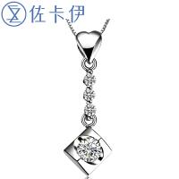 佐卡伊白18k金钻石吊坠项链女款项坠结婚首饰 专柜珠宝 天使之吻
