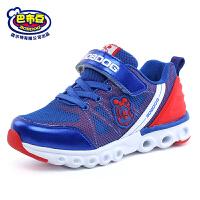16.5cm~23.5cm巴布豆童鞋 男童鞋2017春季新款女童鞋网面跑步鞋休闲儿童运动鞋