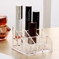 【可货到付款】欧润哲 亚克力透明水晶化桌面化妆盒 首饰盒饰品盒彩妆化妆品唇膏