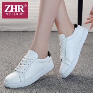 ZHR秋季真皮小白鞋女鞋韩版休闲鞋平底单鞋白色板鞋学生运动鞋E62
