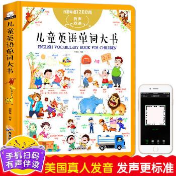 培生儿童英语分级阅读Level 5(升级版)