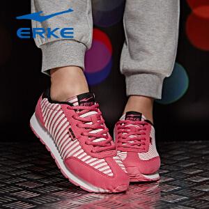 鸿星尔克erke休闲鞋女运动鞋防滑轻便增高鞋轻便耐磨缓震