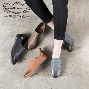 玛菲玛图2017春季新款小皮鞋女套脚休闲鞋圆头平跟复古擦色女鞋森女单鞋女252-8LY