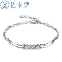 佐卡伊-天使之吻 精美白18k金钻石手链18K手链女款 钻石珠宝