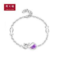周大福珠宝CoCo Cat系列紫晶925银手链定价 AN6932【周大福佳礼 可礼品卡购】