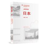 日本 世界建筑旅行地图