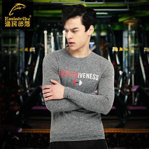 渔民部落春夏户外运动长袖T恤男款跑步上衣健身服速干衣868325