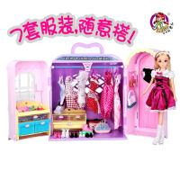 乐吉儿梦幻衣柜Lelia洋布芭比娃娃套装礼盒玩具可儿家女孩公主玩具过家家玩具 H21C 配置7套衣服,可爱衣柜方便收纳