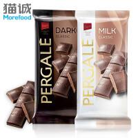 立陶宛进口零食品 PERGALE牛奶/黑巧克力100g 经典排块巧克力