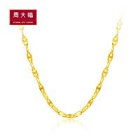 周大福珠宝首饰足金黄金项链(工费:68计价)F188337