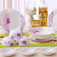 【当当自营】SKYTOP斯凯绨 碗盘碟陶瓷骨瓷餐具套装 22头满庭芳