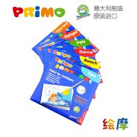 PRIMO绘摩意大利原装进口儿童识数画固体 水彩 水粉颜料 画板画纸三合一套