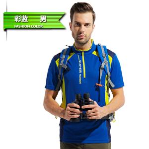 雷诺斯速干T恤男短袖户外运动排汗透气跑步登山女加肥加大码立领情侣快干衣旅行