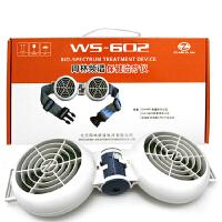 周林频谱仪旗舰店治疗仪WS-602型理疗仪