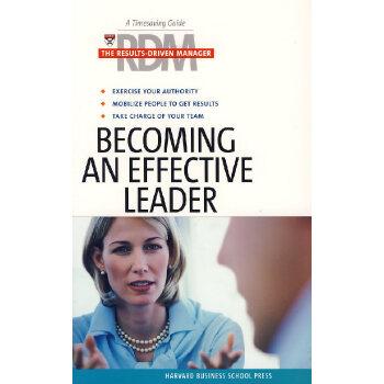 高效领导(哈佛商业评论系列)RDM: BECOMING AN EFFECTIVE LEADER   HAR