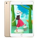 【赠内胆包】苹果Apple iPad mini4 128G wifi版 7.9英寸迷你平板电脑(800万像素摄像头 A8芯片 指纹识别)