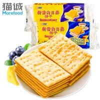 菲律宾进口 新苗向日葵夹心饼干多味270g袋 乳酪/芝士夹心饼干休闲零食