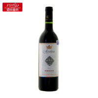 【1919酒类直供】卡斯特 奥帝波尔多干红葡萄酒 750ml  法国进口