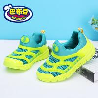 14.5cm~19.5cm巴布豆童鞋 男童鞋2017夏季新款透气运动鞋镂空中小童毛毛虫童鞋