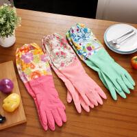 【可货到付款】欧润哲 三色装 厨房长款防水加绒定制手套 防滑松紧袖口设计