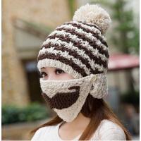 冬季帽子女韩版潮女士秋冬天针织帽时尚可爱保暖帽子 口罩毛线帽