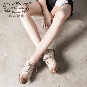 玛菲玛图休闲鞋女2017春季新款英伦风复古休闲系带平底鞋1703-15N