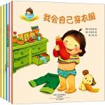 看图说话·宝宝好习惯养成系列(套装共5册)