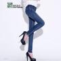 【今日必抢 】新款女士修身显瘦小脚牛仔裤