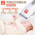 【支持礼品卡】好孩子婴儿理发器超静音防水儿童宝宝理发器充电剃头器电推剪剃发
