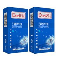 多乐士避孕套梦幻超感纤薄系列2盒 安全套共24只(进口版)