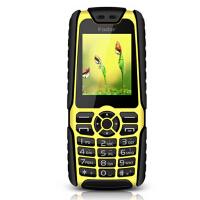 Fadar/锋达通 FT C18 电信 三防手机老人手机户外 老人机
