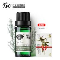 AFU阿芙 茶树精油 10ml 单方精油  支持货到付款