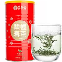 艺福堂茶叶 2017新茶春茶 明前特级正宗苏州碧螺春绿茶 250g/罐