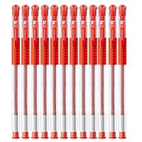【当当自营】爱好 欧标中性笔0.5mm子弹头红色(12支装) 顺滑水笔财务教师考试专用签字笔碳素笔芯办公用品文具签字水笔832