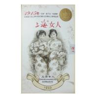上海女人经典二件套盒(雪花膏/香膏)80g/30ml 上海女人雪花膏