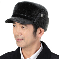 老年人冬天帽子男款棉平顶帽爷爷帽 中老年帽  冬季老人 老头帽子