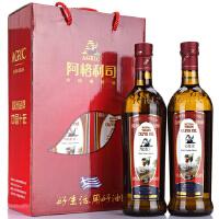 [当当自营] 阿格利司 特级初榨橄榄油 750ml*2瓶/盒