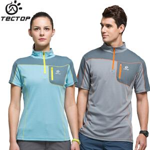 TECTOP 男女款速干立领短袖速干T恤跑步运动休闲快干衣春夏薄透气