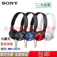 【支持礼品卡+送绕线器包邮】Sony/索尼 MDR-ZX310 耳机 头戴式 监听立体声耳机 多色可选