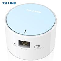 TP-LINK 普联 TL-WR706N 150M迷你型无线路由器 wifi迷你ap智能家用便携信号放大器扩展器