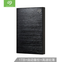 Seagate/希捷 Backup Plus睿品3 2.5英寸 USB3.0 1TB移动硬盘1t PC与MAC通用