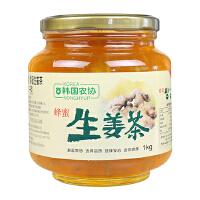 [当当自营] 韩国进口 农协 蜂蜜生姜茶1kg