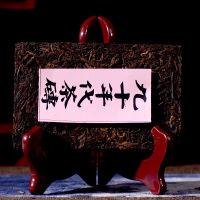 4片一起拍【15年多老熟茶】90年代老茶砖 云南普洱茶 勐海老熟茶古树熟茶250克/片