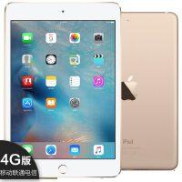 【苹果Apple】iPad mini4 128G 4G+wifi版 7.9英寸平板电脑 WLAN+Cellular版(4G全网通 800万像素摄像头 A8芯片 指纹识别 Retina显示屏)